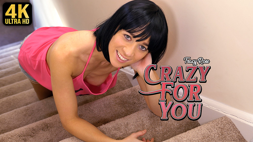 Dbj Tracy Rose Crazy For You Preview